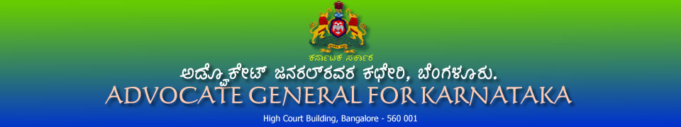 Logo of Advocate General For Karnataka